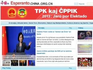 Esperanto China
