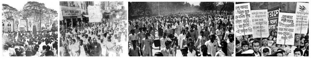 Demonstracije gibanja za bengalski jezik, Dakha, 21. 2. 1952 (vir: splet)