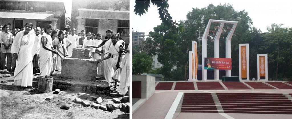 Stari (1952) in novi (1971) Shaheed Minar