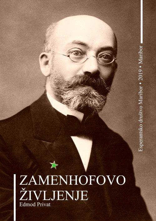 Zamenhofovo življenje